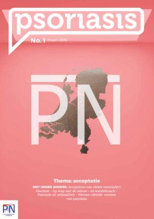 pn 2019 1 cover