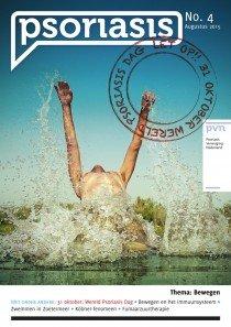 pvn psoriasis 2015 no 4 cover