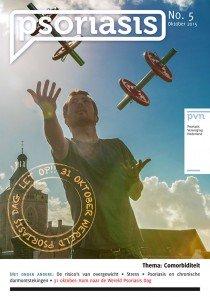 pvn psoriasis 2015 no 5 cover