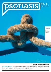 pvn psoriasis 2016 no 4 cover